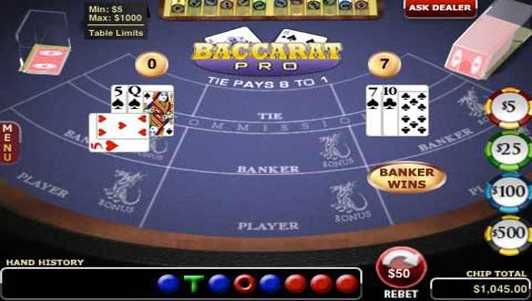 線上百家樂賺錢技巧教學7個百家樂新手玩家必看玩法