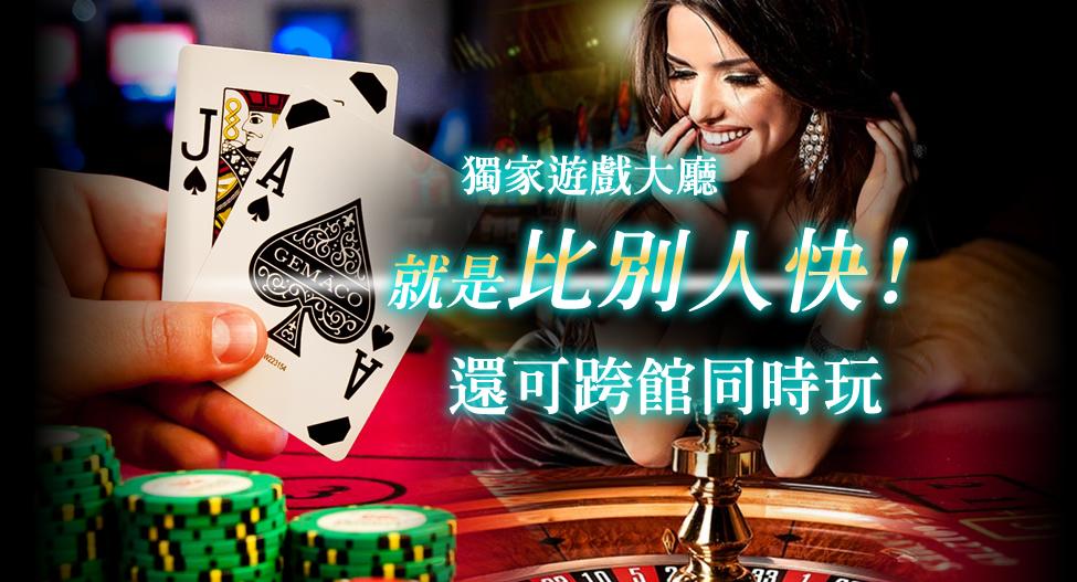 九州娛樂城網址ju888.net永久登入註冊送668